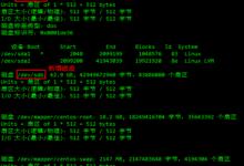 在Linux(Centos7)系统挂载新加磁盘