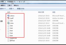 Bat批量将多个文件夹内容合并一个文件夹