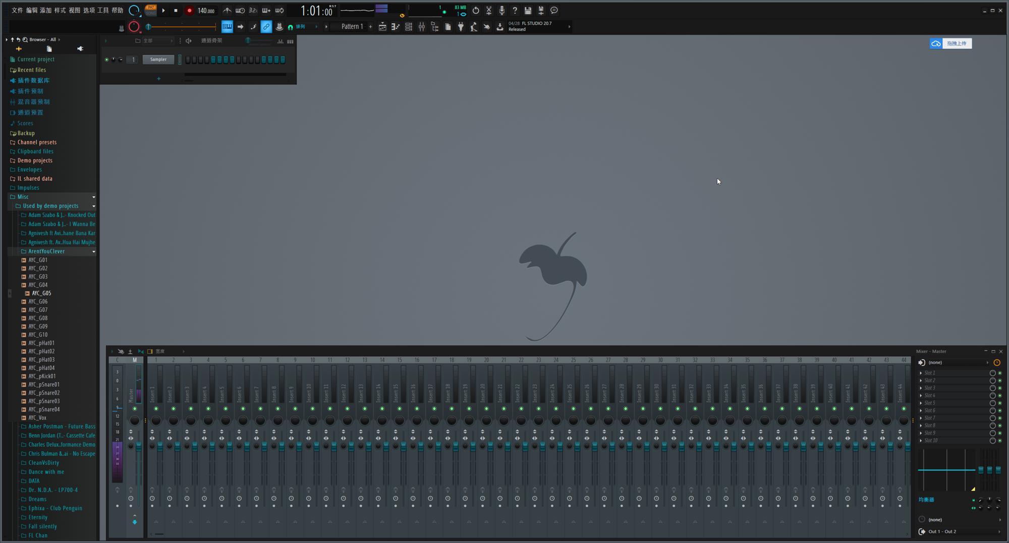 水果编曲软件FL Studio 20汉化版