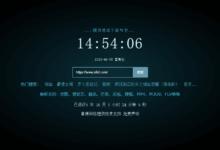 VIP视频在线解析源码Xyplayer 3.94