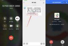 腾讯客服人工服务新联系方法