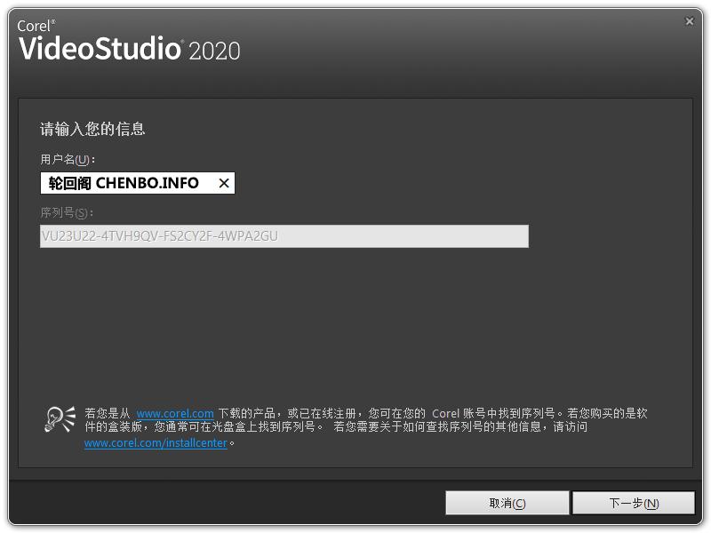 会声会影2020 v23.1.0.482优化精简版
