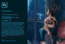 图像处理软件Adobe Photoshop CC 2020 V21.2.7