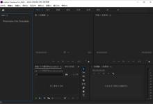 Adobe Premiere 2020 14.9.0.52绿色精简版