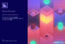 Adobe Media Encoder 2020 优化版v15.4.1