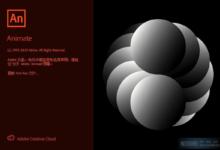 Adobe Animate 2021 优化版 v21.0.5