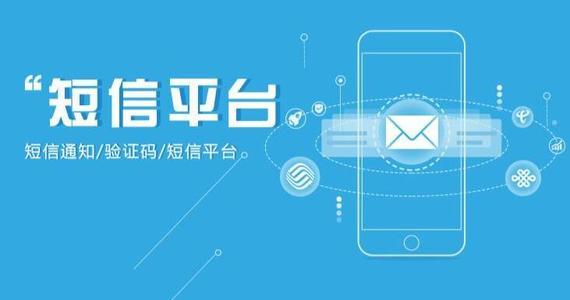 2020年最全国内外短信接码平台合集