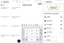 安卓格间日记v1.11.0优化版