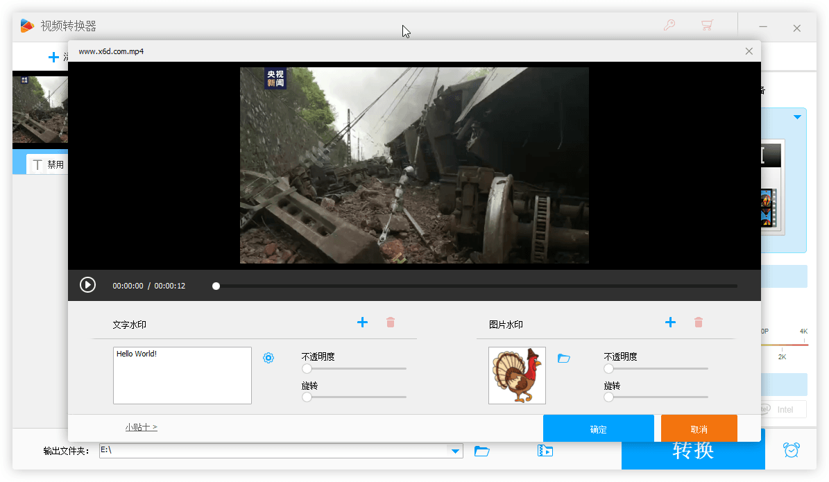 高清视频转换HD Video Converter Factory v19.0