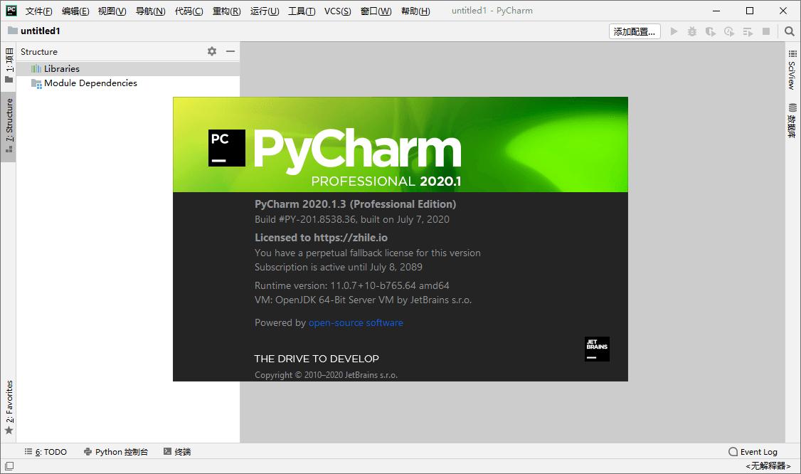 PyCharm 2020.1.3 汉化版
