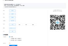 腾讯云服务器免费撸一月