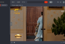 CBOX央视影音PC客户端v5.0.0.2优化版