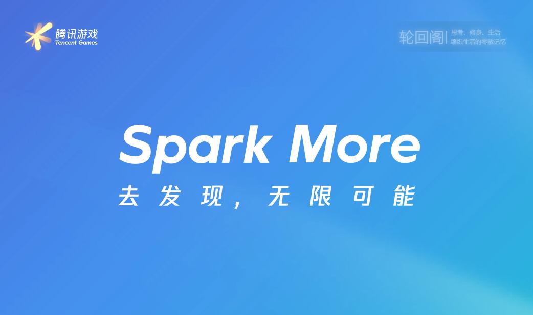"""腾讯推出""""游戏宽带"""":不用新办宽带 增加专属通道"""