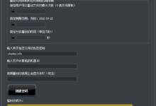 视频加密软件Password Protect Video Master v8.0汉化绿色版
