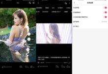 安卓MM131写真照片视频v2.0.4