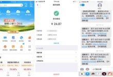 中国银行卡充值手机话费随机立减5-20元