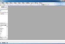 文本编辑器EditPlus v5.4.3430 汉化版