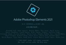 图像处理软件Adobe Photoshop Elements 2021