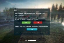《终极钓鱼模拟》v2.20.9中文版