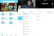 安卓口袋电视直播软件v1.2.0官方版