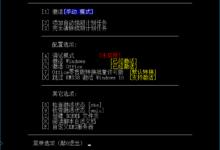 KMS激活工具KMS_VL_ALL_AIO v41f CN