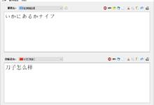 简易翻译器Easy Translator v15.5便携版
