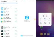 虚拟大师VMOS Pro v1.1.40 绿化版