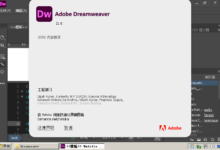 Adobe Dreamweaver 2021 v21.1.0.15413中文版