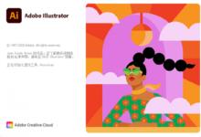 专业矢量图形设计软件Adobe Illustrator 2021 v25.2.3
