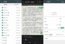 安卓搜书大师v22.3优化版