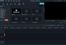 万兴神剪手v10.0.2.1绿色优化版