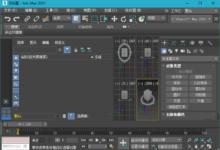 三维动画软件Autodesk 3ds Max 2021.3