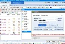 12306订票助手.NETv2020.12.30.12正式版