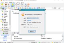 BT下载软件BitComet v1.77解锁豪华版