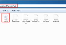CorelDRAW(CDR)防联网验证hosts修改教程