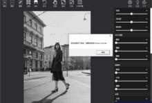 图片AI智能上色Picture Colorizer v2.4.0