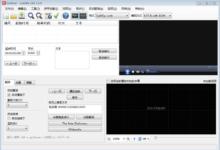 视频字幕编辑器Subtitle Edit v3.6.0
