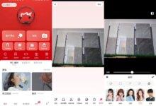 安卓美图秀秀v9.1.710优化版