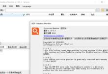 目录监视器Directory Monitor v2.13.5.7