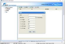 FTP服务器软件Wing FTP Server v6.5.2