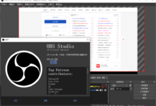 视频直播录制软件OBS Studio v27.1.1绿化版