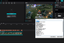 PC版剪映字幕提取工具v1.1