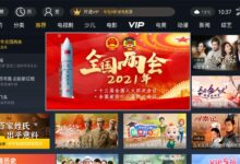 华数TV v6.0.1.10优化版