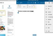 移动办公软件OfficeSuite v11.6.36983优化版