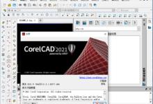 简化版CAD软件CorelCAD v21.2.1.3515完整版