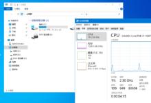 Windows10企业版G 21H2
