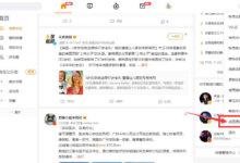 微博批量取消关注及批量秒删除内容脚本