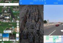 安卓高清街景地图v2.2.1优化版
