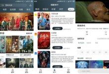安卓二狗电影v2.3.3优化版 高清极速电影