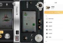 安卓OldRoll复古胶片相机v2.1.0优化版